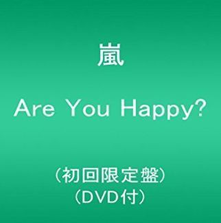 Are You Happy(初回限定盤)(DVD付) Limited Edition.JPG