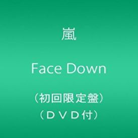 Face Down(初回限定盤)(DVD付) Single, CD+DVD,.JPG