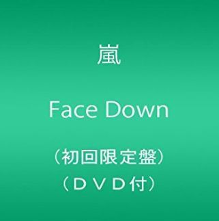 Face Down(初回限定盤)(DVD付) Single, CD+DVD, Limited Edition, Maxi.JPG